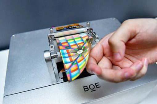 Katlanabilir ekranlı prototip telefon: BOE