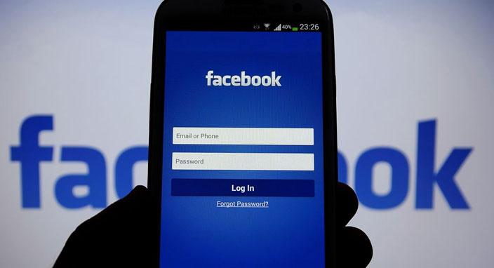 Facebook çıplak fotoğrafınızı isteyebilir!
