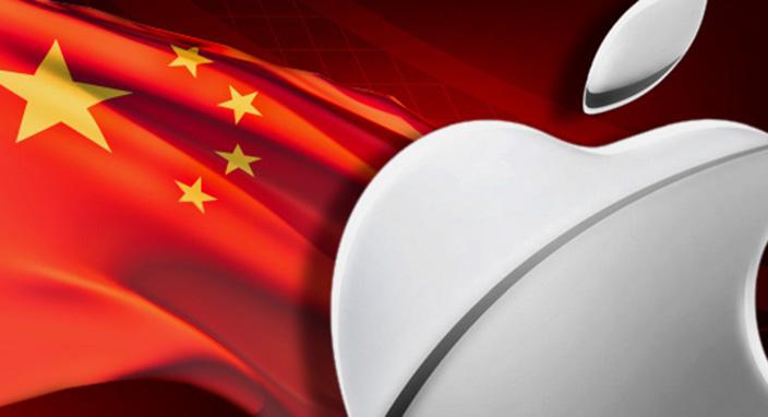 Apple'ın Çin'deki veri merkezi 2020'de açılacak