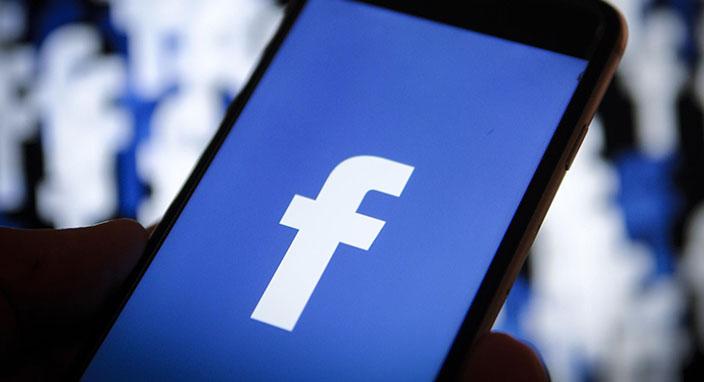 Facebook'taki yazılım hatası binlerce kişiyi etkiledi