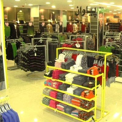 RodiMood 42'inci mağazasını Erbil'de açtı