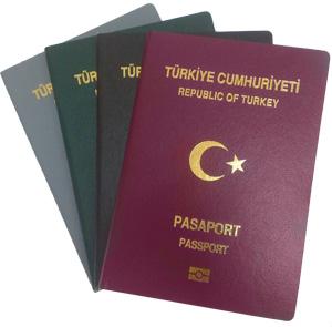 Yeni pasaport için neye ihtiyaç duyulduğu hakkında