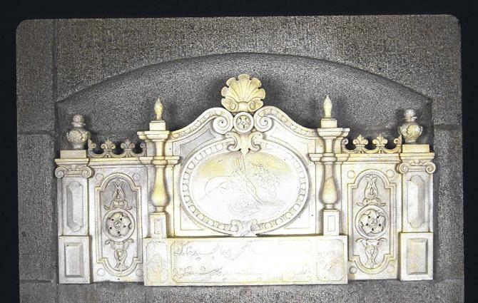 ABD'nin sembolünde Osmanlı hatıraları