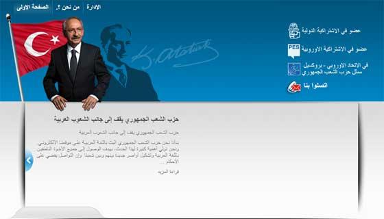CHPden Arapça internet sitesi