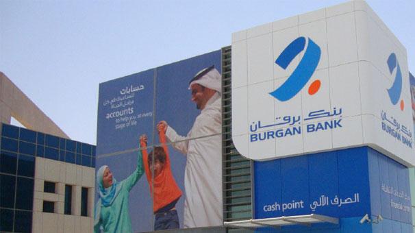 Burgan Bank: Türkiye'ye büyümek için girdik