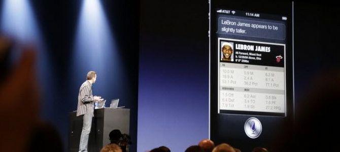 iOS 6 ve fazlası resmen tanıtıldı