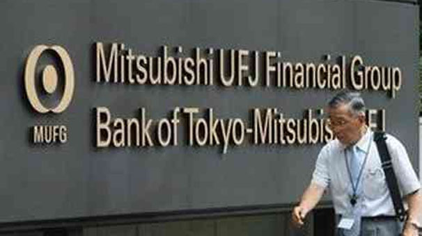 -http://i.milliyet.com.tr/YeniAnaResim/2012/07/04/japonlar-turkiye-de-banka-kuracak-2408874.Jpeg