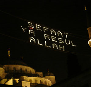 Bir Ramazan Geleneği: Mahya