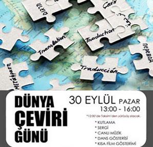 30 Eylül Uluslararası Çeviri Günü Kutlanıyor!