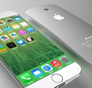 Dev iPhone Nasıl mı Görünecek?