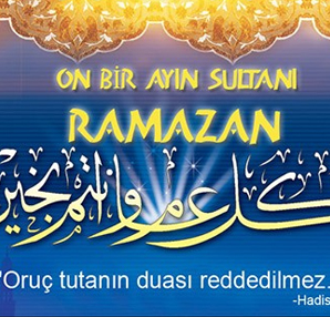 Ramazan Ne Zaman Başlıyor? (2014 Ramazan İftar ve Sahur Saatleri)