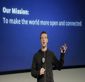 Facebook un herkese ücretsiz internet parolasıyla yola çıkıp