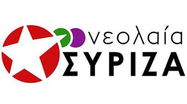 Syriza Gençliği'nden Suruç açıklaması