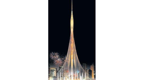 En uzun kule 2020'de
