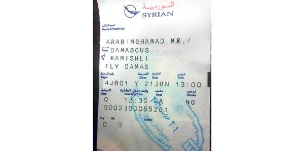 Selbstmordattentäter aus Damaskus