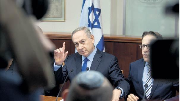 İsrail le temas trafiği hızlandı