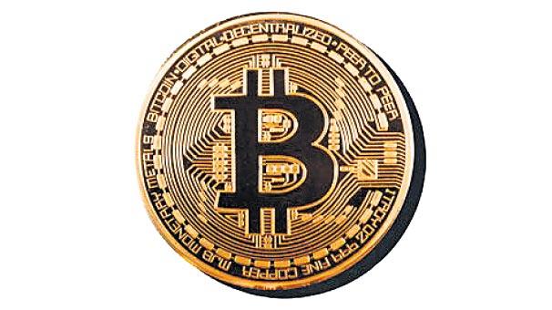 Bitcoin'de serbest düşüş