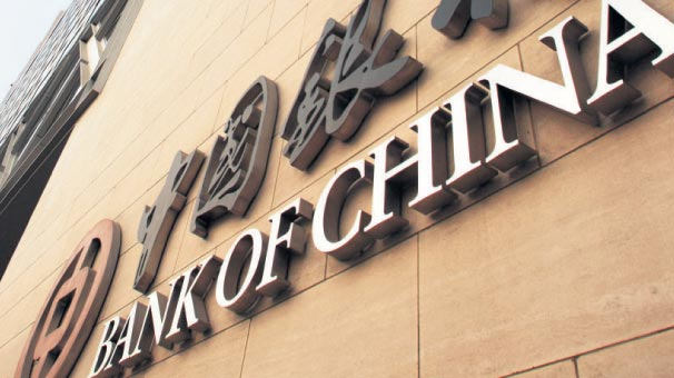 Altyapıya Çin'den finans köprüsü