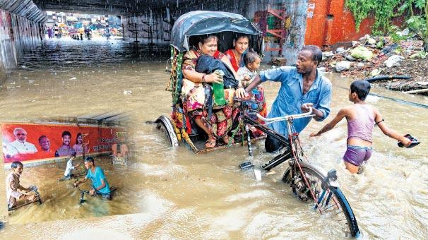 Hindistan'da sel ve heyelanda 37 ölü