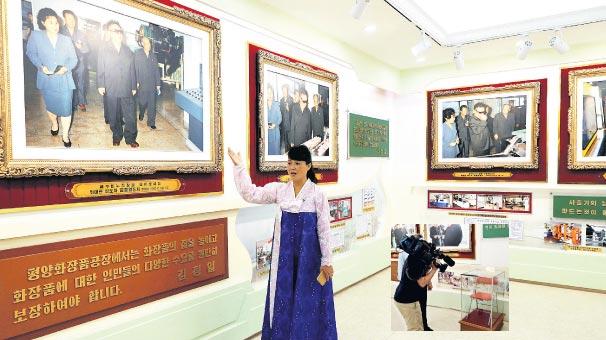 Kim'in anıları için müze!