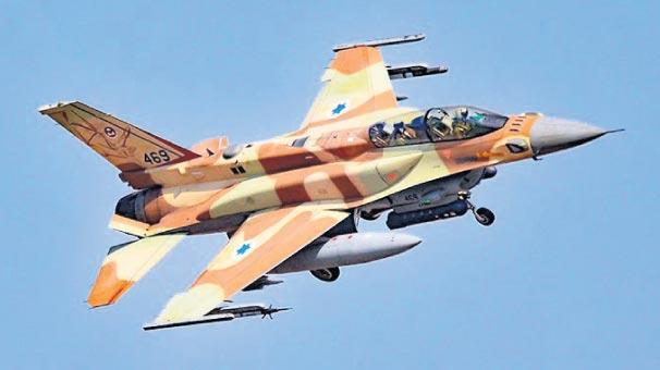 İsrail'den Suriye'ye füze saldırısı iddiası