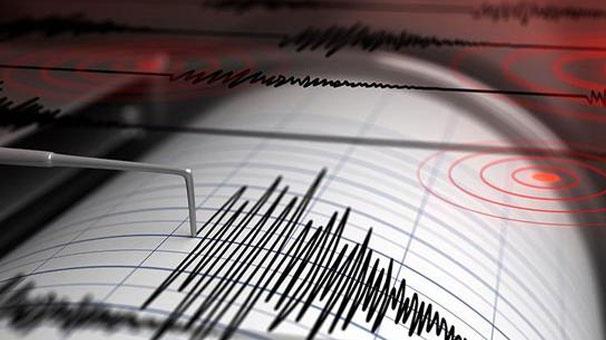 O ülkede çok şiddetli deprem! Tsunami uyarısı yapıldı