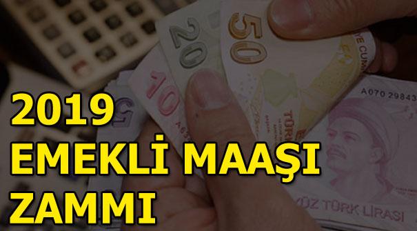 Emekli maaşı zammı ne kadar oldu? SSK Bağ-kur emekli maaşı zam oranları