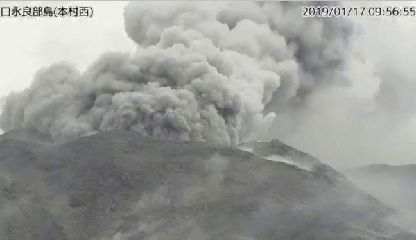 Shindake yanardağı patladı!