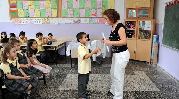 Öğretmenlerin il içi yer değiştirme başvuruları ne zaman bitiyor?