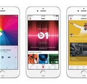 iTunes Ev Paylaşım Özelliği Geri Dönüyor!