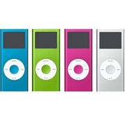 Dikkat, iPod Nano ile Banka Kartı Çalıyorlar!