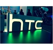 HTC 10 Özellikleri Sızdırıldı